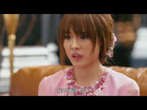 Princess Hours: Thailand - Full Episode 4 HD