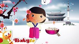 Gambar cover Hello - Episode 3   Nursery Rhymes   BabyTV