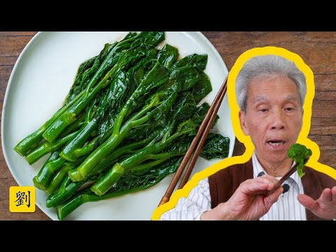 🥦  Dad's PERFECT Chinese Broccoli (蠔油芥籣) - Gai Lan with Oyster Sauce!