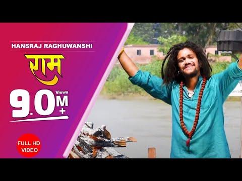 Ram || Official Video || Dushera Special || Hansraj Raghuwanshi || Baba ji