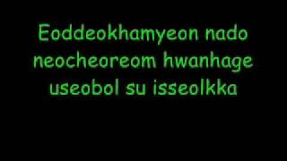 2NE1 - Ugly Lyrics