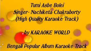 Tumi Asbe Bolei Karaoke|তুমি আসবে বলেই আকাশ মেঘলা -9126866203