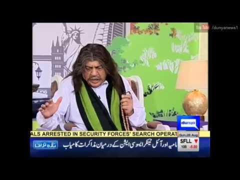 Hasb E Haal 28 August 2016 - حسب حال - Dunya News