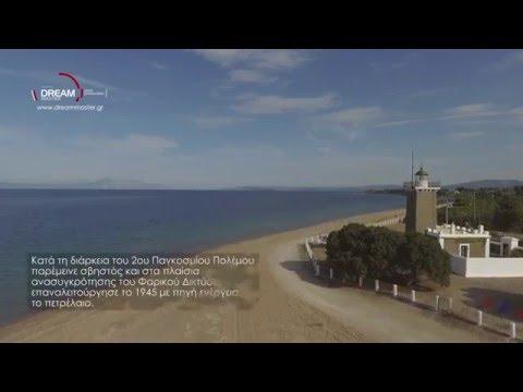 Arkitsa ,Greece - Lighthouse (Φάρος Αρκίτσας) / Aerial Filming