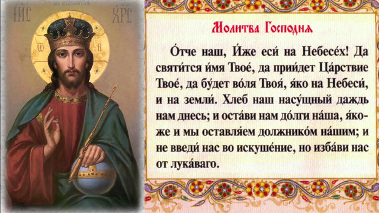 Картинка молитва