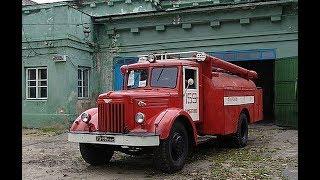 Огляд Авто Легенди СРСР № 28 АЦ 30205ЦГ А