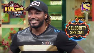 Gayle Doesn't Need A Bat | The Kapil Sharma Show S1 | Chris Gayle | Celebrity Special