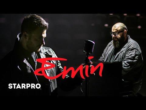 Emin feat.  Максим Фадеев - Прости, моя любовь - Клип смотреть онлайн с ютуб youtube, скачать