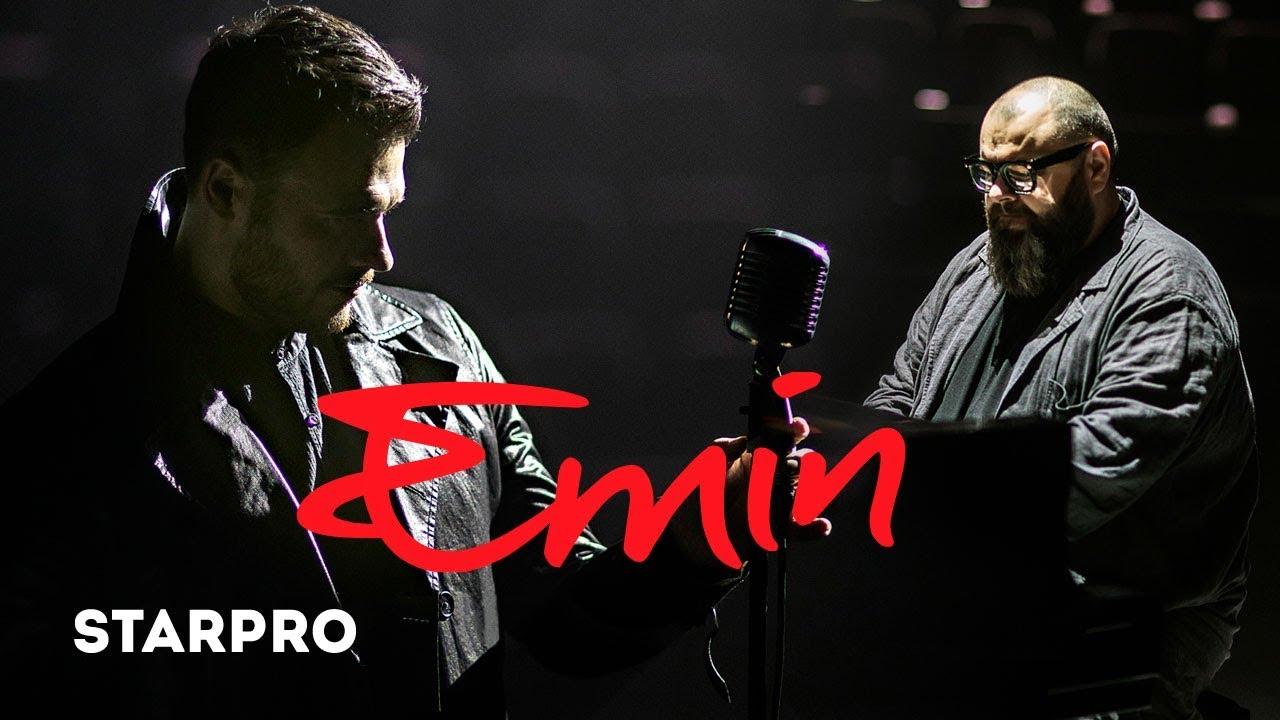 Emin feat.  Максим Фадеев - Прости, моя любовь