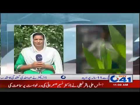 Special Report On Faisalabad Weather | City 41