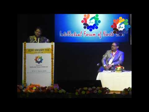 Smt. Archana Chitnis | Hon'ble Cabinet Minister, Madhya Pradesh
