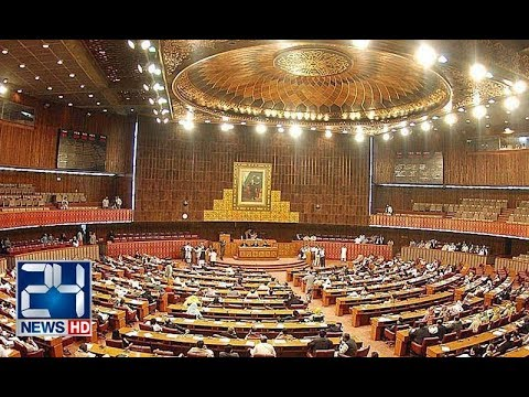 National Assembly Session | Part 2 | 21 June 2019