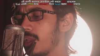 Kache Eshe – Safayet Hossain Video Download
