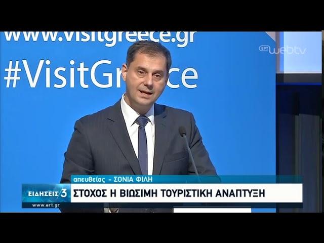 <span class='as_h2'><a href='https://webtv.eklogika.gr/exairetiki-chronia-gia-ton-toyrismo-to-2019-27-01-2020-ert' target='_blank' title='Εξαιρετική χρονιά για τον τουρισμό το 2019 | 27/01/2020 | ΕΡΤ'>Εξαιρετική χρονιά για τον τουρισμό το 2019 | 27/01/2020 | ΕΡΤ</a></span>