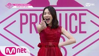 SKE48ㅣ마츠이 쥬리나ㅣ기분을 몸으로 표현해요 @자기소개_1분 PR SKE48...