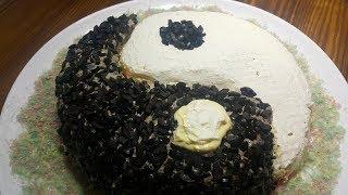 Закусочный торт! Инь Янь! Вкусная закуска на Праздничный стол!