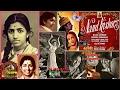 LATA JI-Film-NAND KISHORE-1951-Nainan Mein Barsaat Man Mein Kajal Kaali Raat-78 RPM-My F