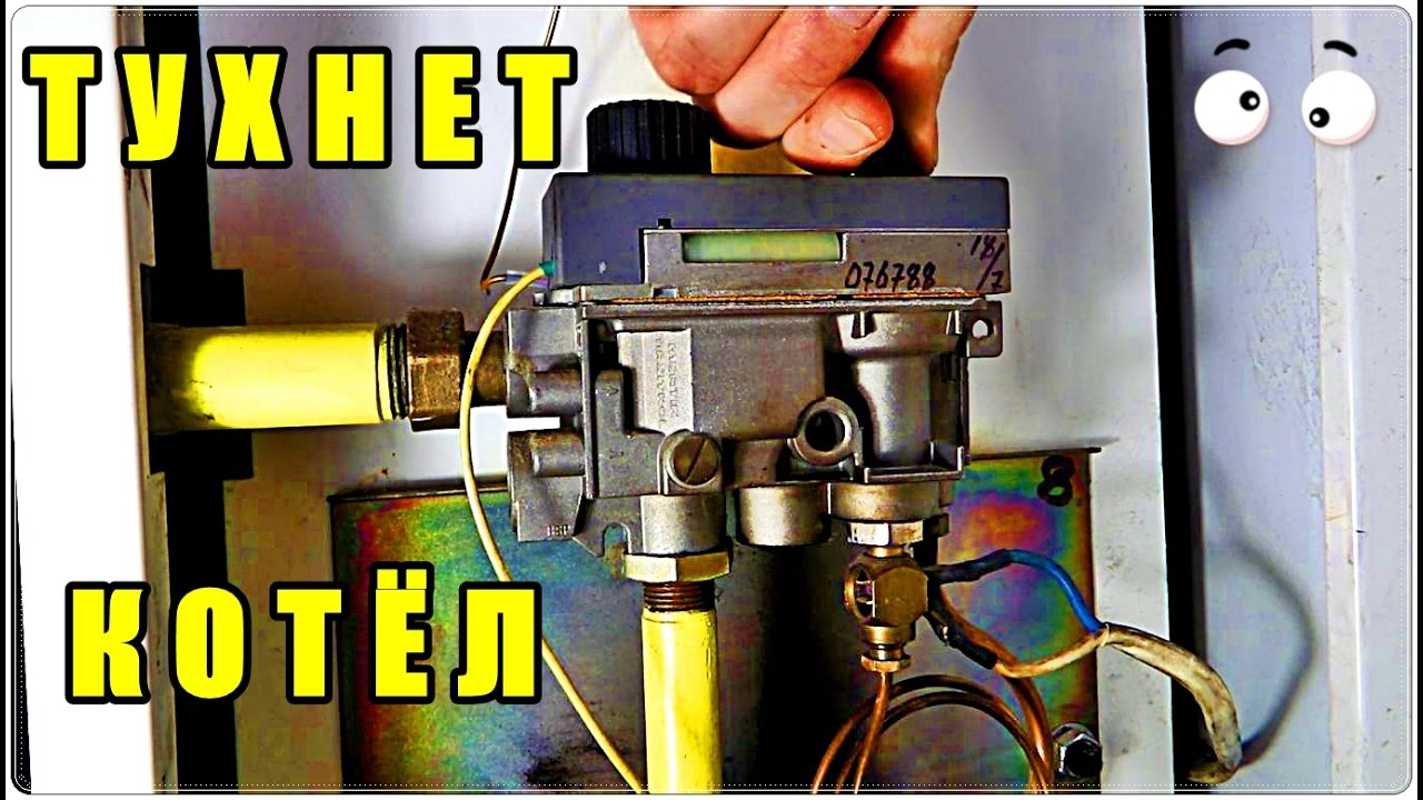 Вы можете купить газовые котлы в уфе недорого в нашем магазине «успех. Напольные и настенные газовые котлы baxi и protherm в компании.