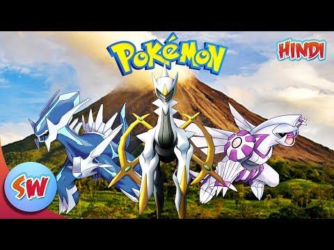 History of Pokémon world (Part 1) | Explained in Hindi | anime in hindi thumbnail