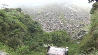 9月の雲仙岳 花をめぐる(日本二百名山)