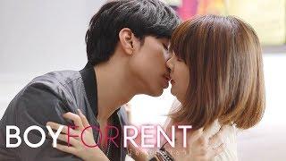 จูบจริง-หรือแค่ซ้อม-boy-for-rent-ผู้ชายให้เช่า
