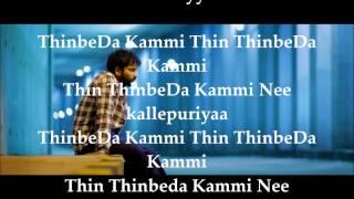 Watch Lucia Kannada Movie Song Track- Thinbedakammi Bonus Track