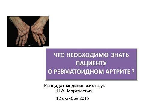 Платный врач оториноларинголог (ЛОР): запись на прием
