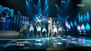 Jang Yun Jeong Olle Come 장윤정 올래 Music Core 20100703