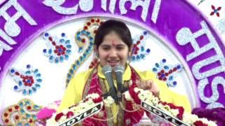 Nani Bai ro Mayro by Jaya Kishori ji full HD Day1 Part2 || Narsi Ka bhat|| Full HD | Bhajan Simran