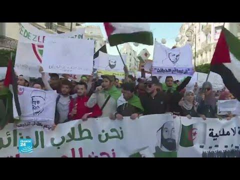 الطلاب في الجزائر يواصلون التعبئة لرحيل كل رموز النظام  - نشر قبل 46 دقيقة