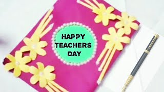 Amazing diy teacher's day gift ideas during quarantine|easy teacher's day gifts|Teacher's day 2020