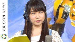 チャンネル登録:https://goo.gl/U4Waal 女優の桜井日奈子(20)が、映...