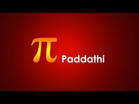 The Hidden code of Dashas in Vedic Astrology (PAI TEAM) Tribhagi Dasha
