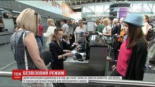 До Італії не пустили українців з біометричними паспортами(, 2017-06-13T09:35:07.000Z)
