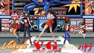 BioPhoenix Game Reviews: Hentai Fighting Games On PC-98