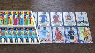 THE BEST MATCH ATTAX PACK OPENING OF 2018!?