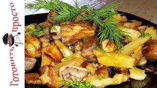Жареная картошечка на сале с луком и грибами/ Fried potatoes on lard with onions and mushrooms