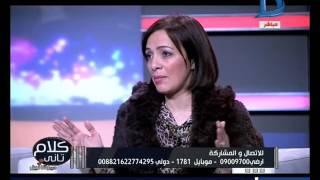 كلام تاني مع رشا نبيل| يعرض ذكريات راحلة سيدة الشاشة العربية ويكشف اسرار جديدة لأول مرة
