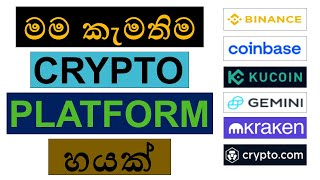 BEST CRYPTOCURRENCY TRADING PLATFORMS 2021 | CRYPTO