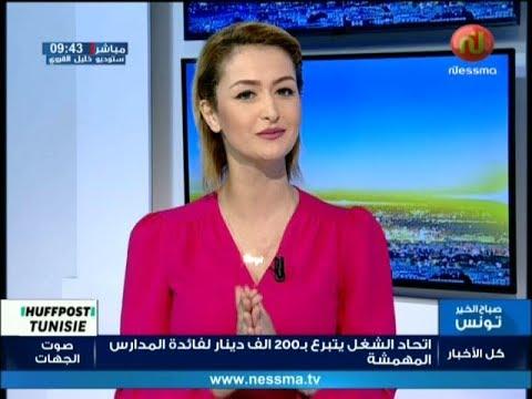 Sbeh Elkhir Le Mag Du Mardi 19 Septembre 2017
