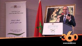 Le360.ma •المغاربة صرفوا 65 مليار درهم على صحتهم اي 50% من التمويل الاجمالي