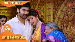 Vanathai Pola - Ep 120 | 07 May 2021 | Sun TV Serial | Tamil Serial