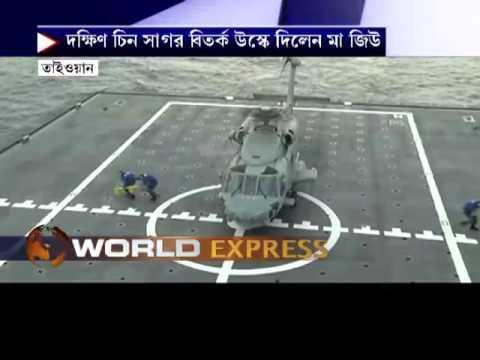 WORLD EXPRESS 280116  D