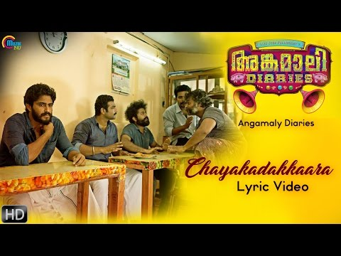 Angamaly Diaries | Chayakadakkara Lyric Video |Lijo Jose Pellissery | Official