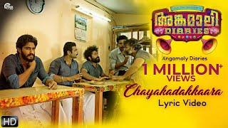 Angamaly Diaries | Chayakadakkara Lyric Video |  Lijo Jose Pellissery | Official Thumb
