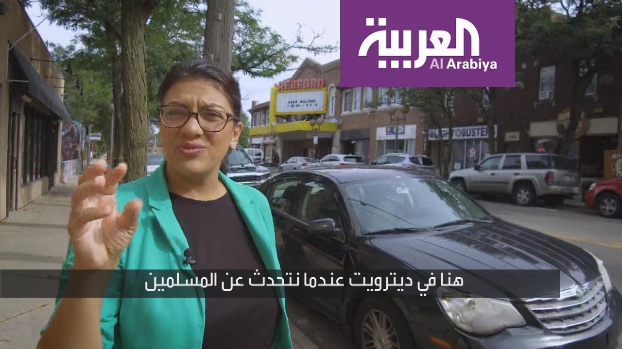تعرف على الفلسطينية التي تنوي اقتحام الكونغريس الإمريكي!.
