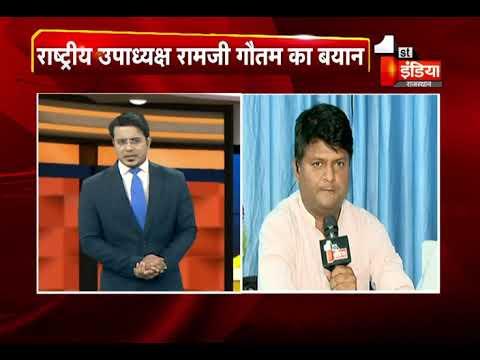 Rajasthan में Congress को BSP का समर्थन रहेगा जारी