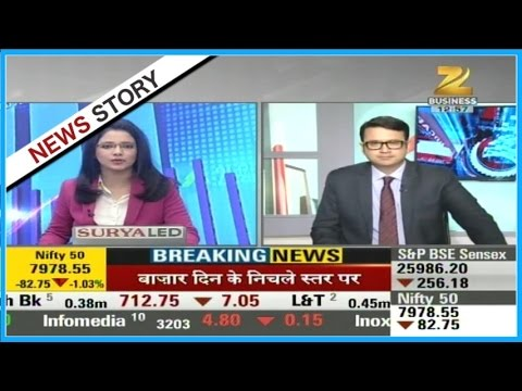 Midcap Bazaar: SPARC, GE Shipping, L&T Fin and Concor as today's midcap gainers