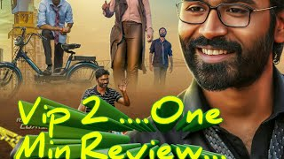 Vip 2 one minute review