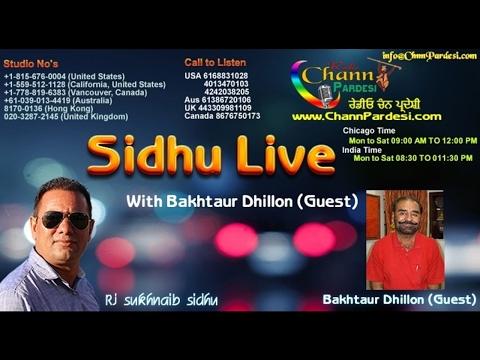 Sukhnaib Sidhu News Show (07 June 2017) With Bakhtaur Dhillon